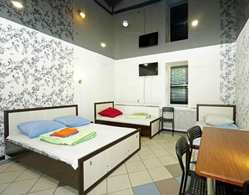 HotelHostel Nash Dom