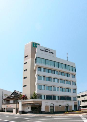 Shimabara Hakusan Hotel