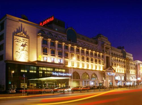 Picture of Nantong Jinling Huaqiao Hotel