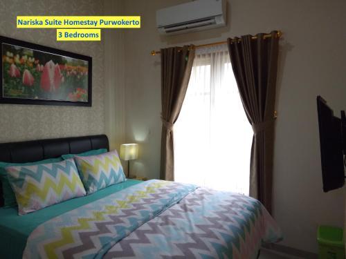 hotel near universitas muhammadiyah purwokerto find hotel nearby rh hotelinmap com