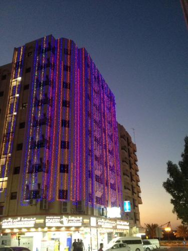 Almamlakah Hotel Apartments