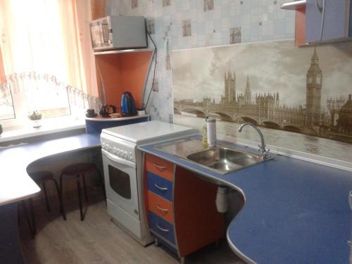 Apartment On Grechko Blvd