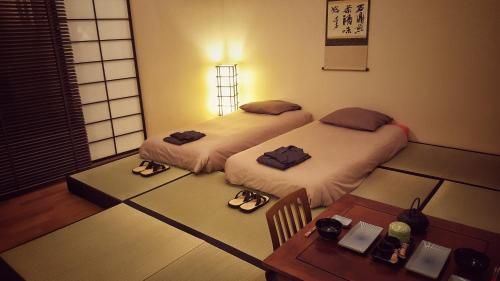 Chambre japonaise (Studio) Ryokan coeur de Nantes