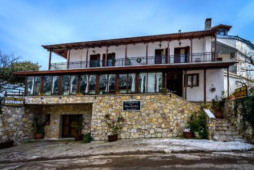 Guesthouse Mavrodimos