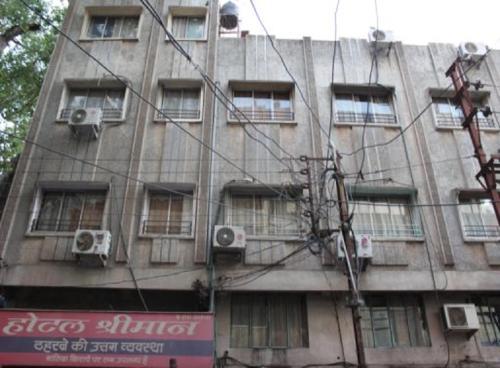HotelHotel Shreeman