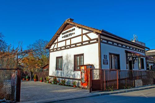 Guest House The Eye, Bansko