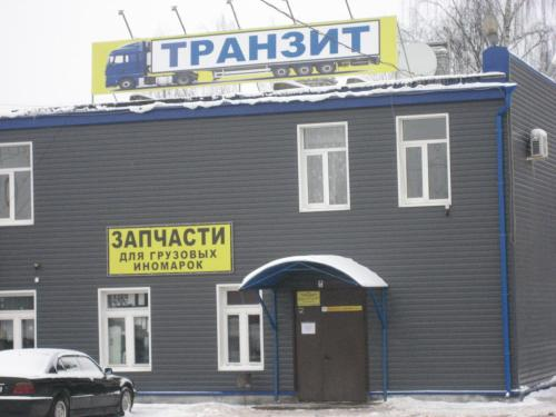 Transit Hostel