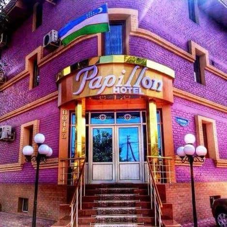 HotelHotel Papillon