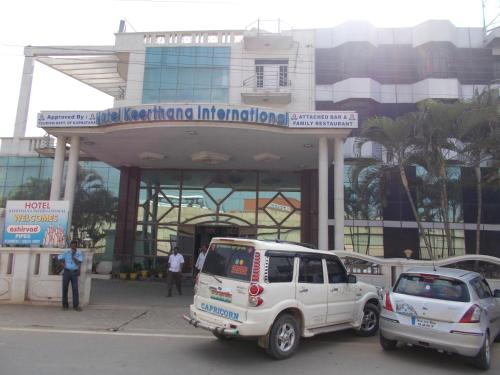 Hotel Keerthana International