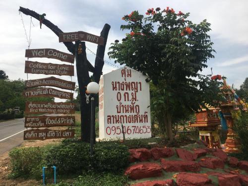Курортный отель Kum Nangpaya, Каенг-Крачан