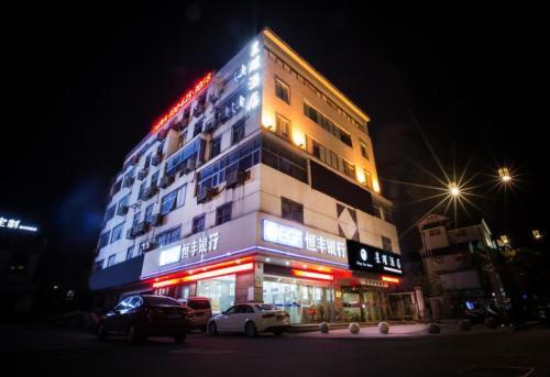 Suzhou Xingyao International Hotel