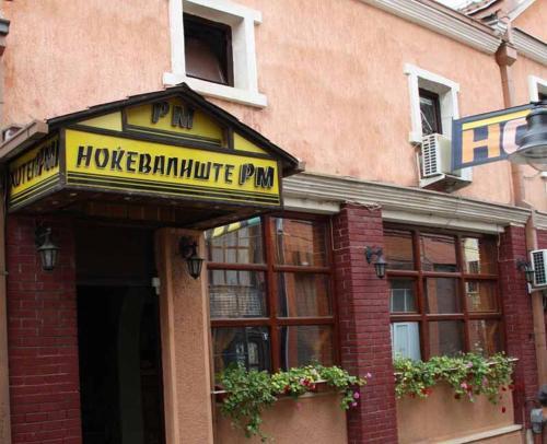 HotelHotel RM