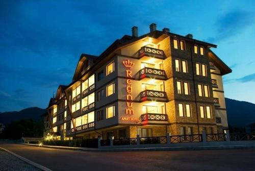 Apartment Ria Deluxe Bansko, Bansko