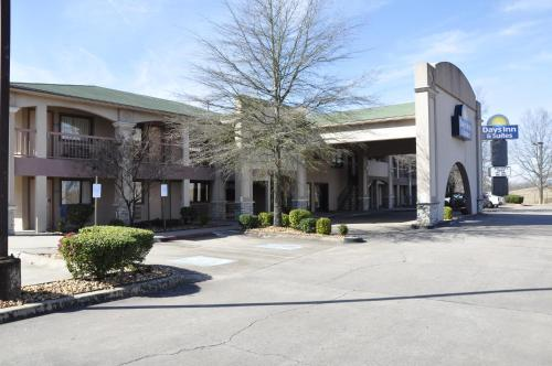 Days Inn And Suites Little Rock