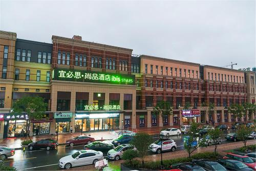 Ibis Styles Nantong Development Zone Shimao Plaza