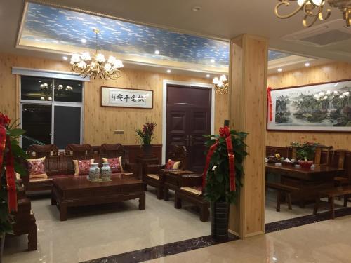 Fuzhou Harbor Sea View Hotel