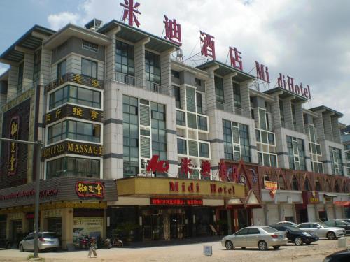 Отель Yiwu Midi Hotel 3 звезды Китай