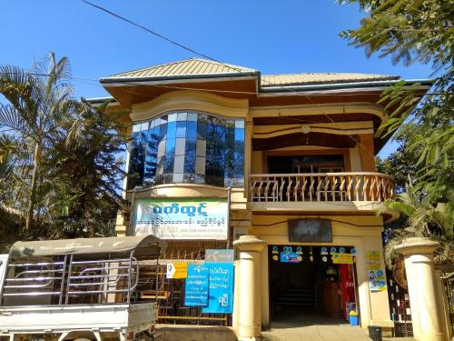 Waddy Htut Guest House - Burmese Only