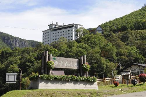 Отель Hotel Taisetsu 4 звезды Япония