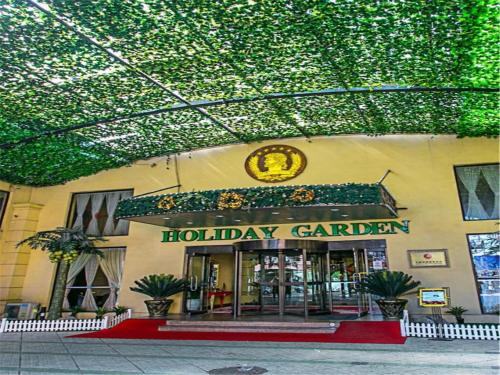 Holiday Garden Hotel - 0