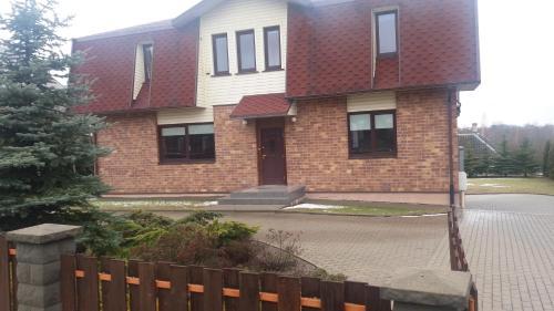 Vidų Guest House