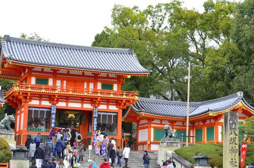 Holzbau Higashiyama - Guest House In Kyoto