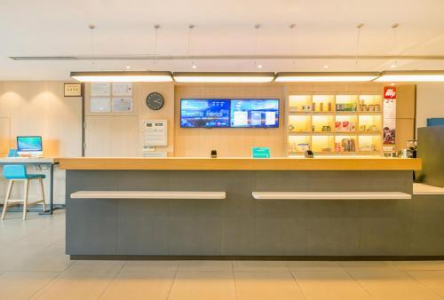 HotelHanting Hotel Lanzhou Railways Bureau