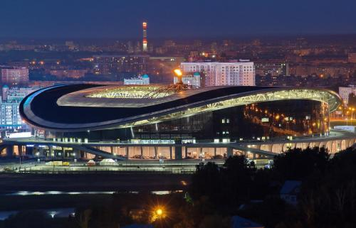 Hotel Proz Apartments by Kazan Arena