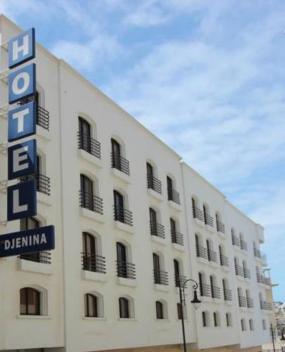 HotelHotel El Djenina