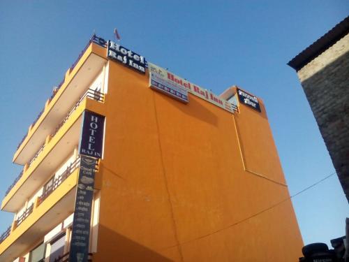 Hotel Raj Inn