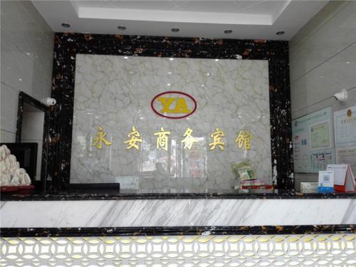 Yong An Business Hotel
