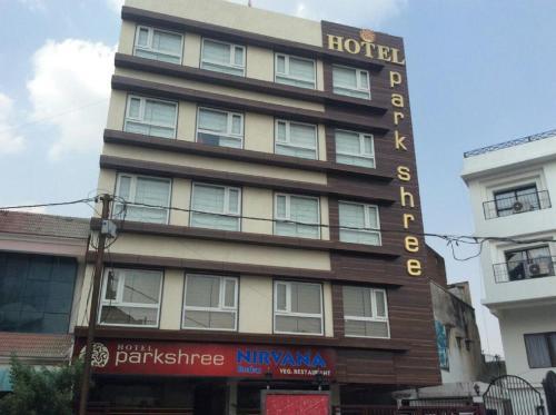 Hotel Park Shree