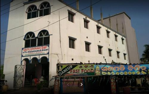 Hotel Bhabani Shankar