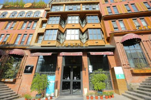 Amber Culture Hotel