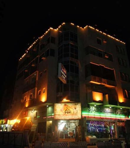 Samir Al-sulainman Aparthotel