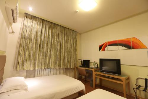 Hotel Grace Inn North ShanDa Road Shandong University Branch