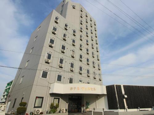 Hotel Verresel