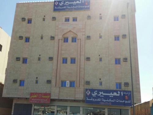 HotelAl Eairy Apartments - Tabuk 6