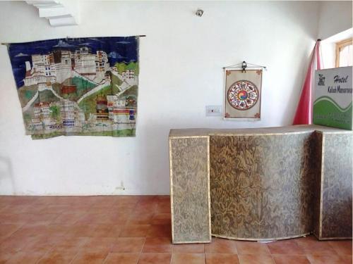 Kailash Mansarovar Homestay & Guest House-nubra