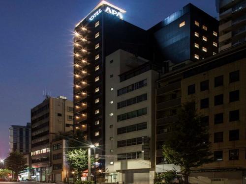 Apa Hotel Ochanomizu-ekikita