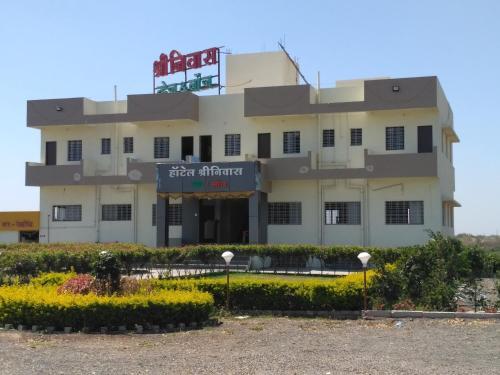 Hotel Shrinivas Lodging