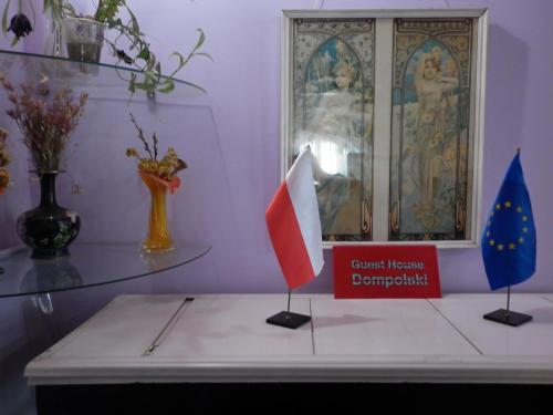Гостевой дом Dompolski