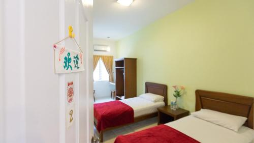 The Residence Home Stay