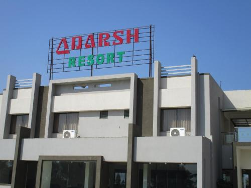 Adarsh Resort