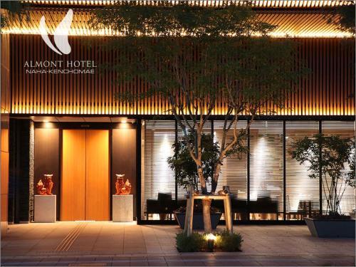 Almont Hotel Naha Kenchomae