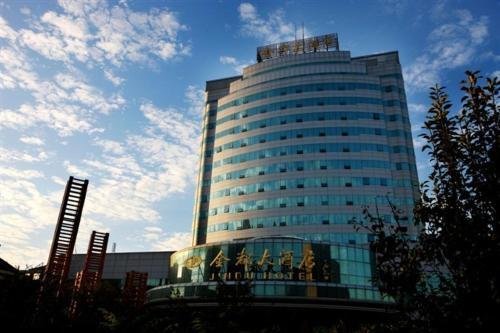 Jinan Jindu Hotel | Hotel in Jinan