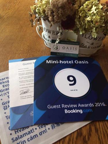 Mini-hotel Oasis
