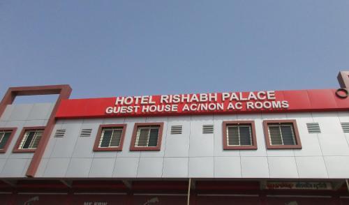 Rishabh Palace
