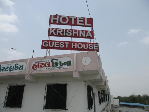 Hotel Krishna Guest House