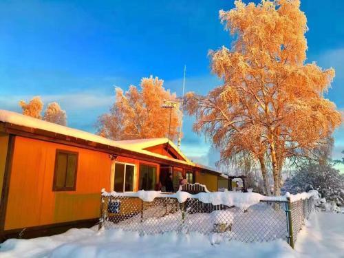 HotelAurora Lake Chalet Homestay